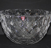 Orrefors - Glas - Kristall - Skål - Haga