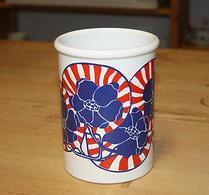 Gustavsberg - Porslin - Nippon - Vas